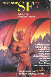 Year's Best Science Fiction, 10th Annual Collection. Gardner Dozois. 1993