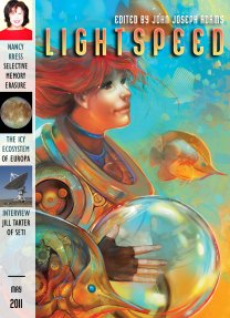 gorgeous cover by Julie Dillon